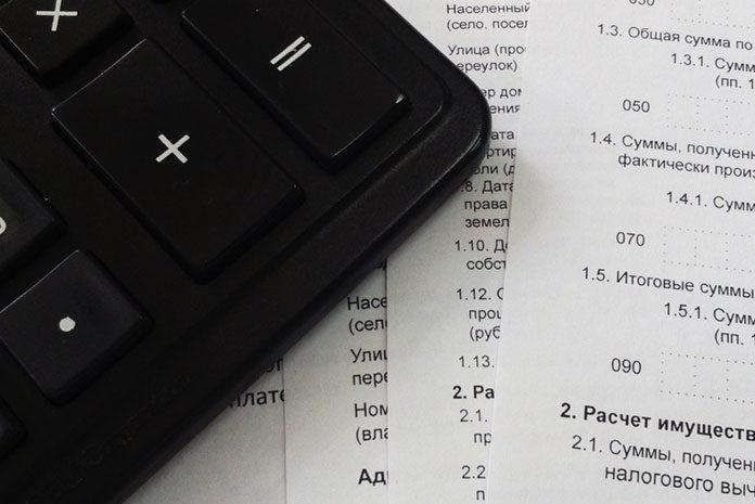 Wszystko, co trzeba wiedzieć o fakturze VAT